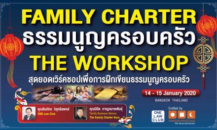 FAMILY CHARTER DEVELOPMENT WORKSHOP | 14 – 15 JANUARY 2020