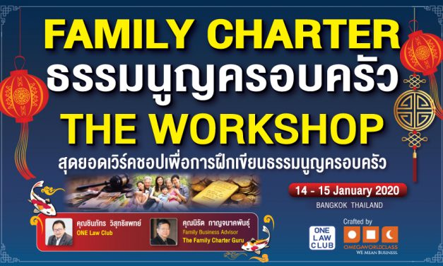 FAMILY CHARTER DEVELOPMENT WORKSHOP