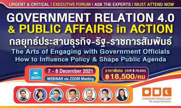 GOVERNMENT RELATION 4.0 & PUBLIC AFFAIRS in ACTION | 6 – 7 JULY 2021