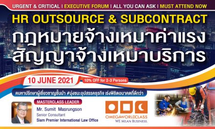 HR OUTSOURCE & SUBCONTRACT | 10 JUNE 2021