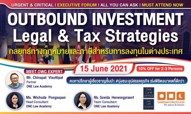 OUTBOUND INVESTMENT: Commercial, ​Legal & Tax Strategies | 15 JUNE 2021