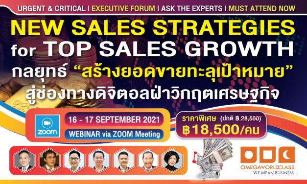 NEW SALES STRATEGIES for TOP SALES GROWTH | 24 – 25 JUNE 2021