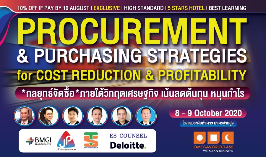 PROCUREMENT & PURCHASING STRATEGIES for COST REDUCTION & PROFITABILITY