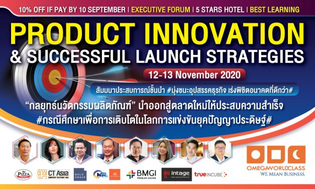 PRODUCT INNOVATION & SUCCESSFUL LAUNCH STRATEGIES