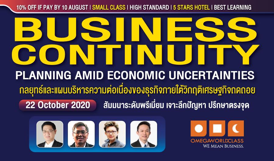 BUSINESS CONTINUITY PLANNING AMID ECONOMIC UNCERTAINTIES | 22 OCTOBER 2020