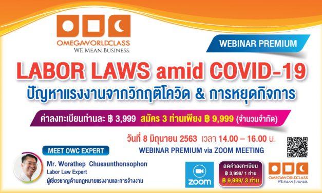 [IN THAI] LABOR LAWS amid COVID-19 | 8 JUNE 2020, 14.00 – 16.00