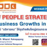 NEW PEOPLE STRATEGIES for Business Growths in 2021