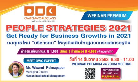 PEOPLE STRATEGIES 2021 | 14 DECEMBER 2020, 9.30 – 11.30
