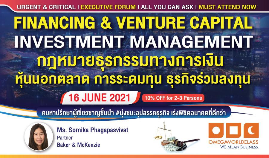 FINANCING & VENTURE CAPITAL INVESTMENT MANAGEMENT | 16 JUNE 2021